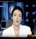 Η Μαλβίνα Κάραλη για το Μακεδονικό